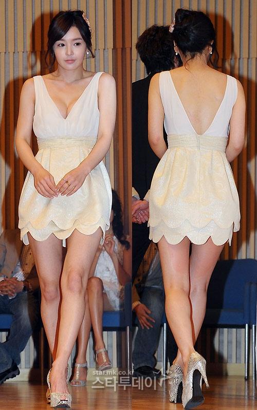 Kim soo ah mimi hatsumo 6