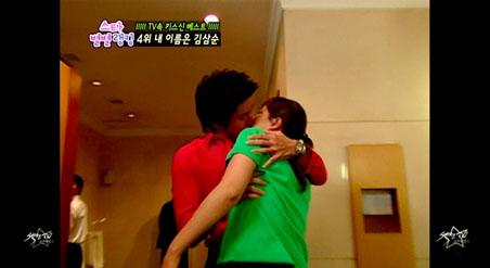 korean best 10 kiss scene – ★ABKPOP★ I Am Sam Korean Drama Kiss